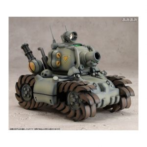 Metal Slug SV-001_I Wave Corporation